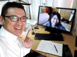 山形県のご相談者と名古屋のコンサルタントがオンラインコンサルティング