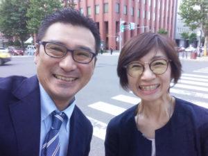 北海道や福岡など、日本全国のかたにオンラインコンサルティングを提供中